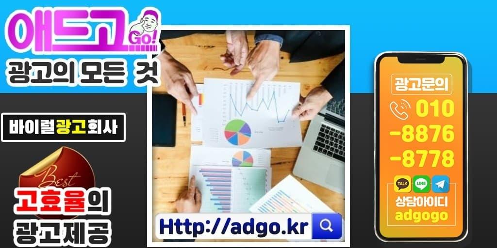 max학원광고대행사바이럴마케팅